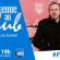 Replay de l'émission «Bienvenue au club» du lundi 04 décembre 2017